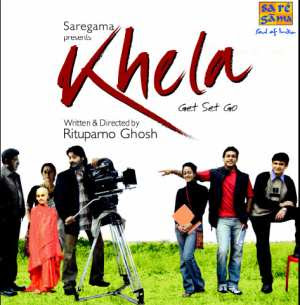 Khela (2008 - movie_langauge) - Raima Sen, Prasenjit Chakrabarty, Monisha Koirala, Shankar Chakrabarty