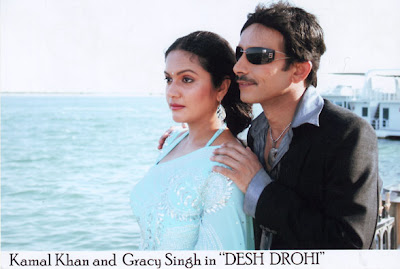 Desh Drohi 2008 Hindi Movie Watch Online