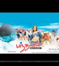 Pandhayam 2008 Tamil Movie Watch Online