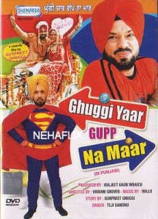 Ghuggi Yaar Gupp Na Maar (2008) - Punjabi Movie