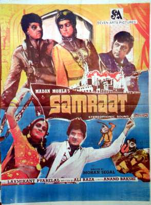 Samraat 1982 Hindi Movie Watch Online