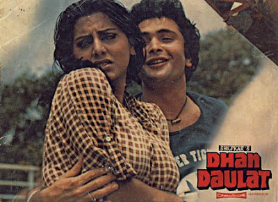 Dhan Daulat 1980 Hindi Movie Watch Online
