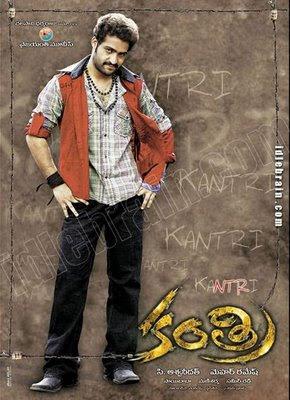 Kantri 2008 Telugu Movie Watch Online