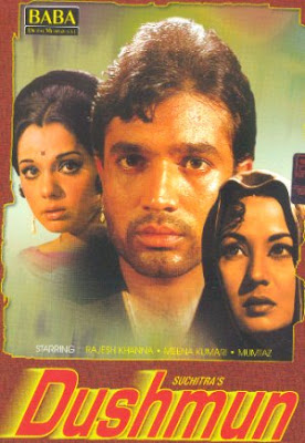 Dushmun 1971 Hindi Movie Watch Online