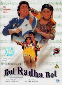 Bol Radha Bol (1992) - Hindi Movie