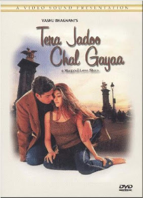 Tera Jadoo Chal Gayaa (2000) - Hindi Movie