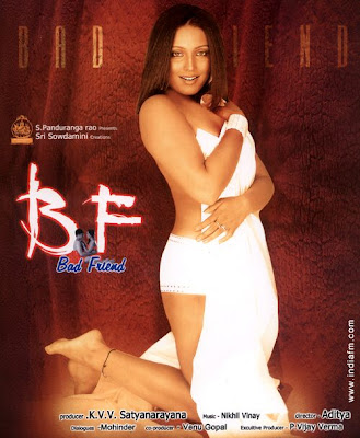 Bad Friend 2005 Hindi Movie Watch Online