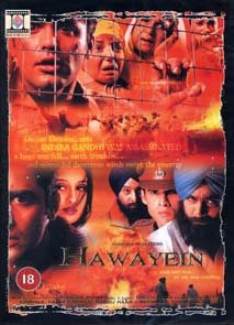 Hawayein (2003) - Punjabi Movie