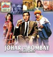Johar in Bombay 1967 Hindi Movie Watch Online