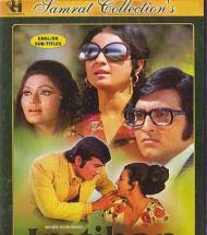 Imtihan 1974 Hindi Movie Watch Online