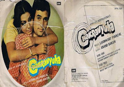 Chakravyuha 1979 Hindi Movie Watch Online