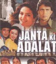 Janta Ki Adalat 1994 Hindi Movie Download