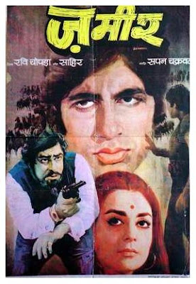 Zameer 1975 Hindi Movie Watch Online