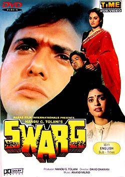 Swarg (1990) - Hindi Movie