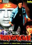 Bhrashtachar 1989 Hindi Movie Watch Online
