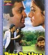 Bade Dil Wala 1983 Hindi Movie Watch Online