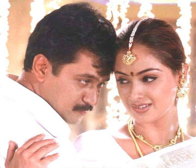 Ezhumalai 2002 Tamil Movie Watch Online