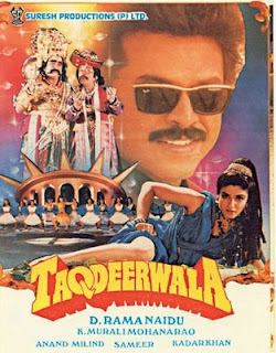Taqdeerwala 1995 Hindi Movie Watch Online