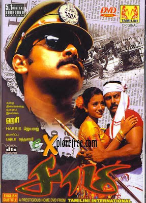Saamy (2003) - Tamil Movie