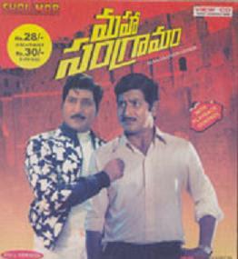 Maha Sangramam 1985 Telugu Movie Watch Online