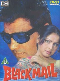 Black Mail (1973) - Hindi Movie