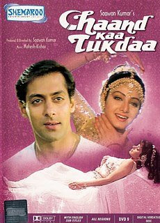 Chaand Kaa Tukdaa 1994 Hindi Movie Watch Online
