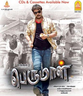 Perumal 2009 Tamil Movie Watch Online