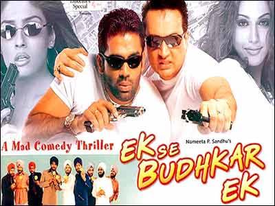 Ek Se Badhkar Ek movie
