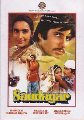 Saudagar 1973 Hindi Movie Watch Online