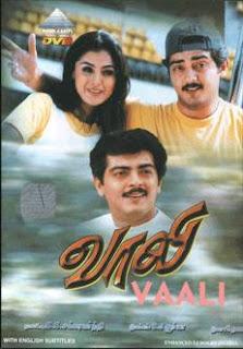 Vaali movie online