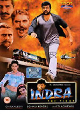 Indra - The Tiger 2003 Hindi Movie Watch Online