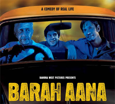 Barah Aana (2009) - Hindi Movie