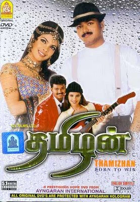 Thamizhan 2002 Tamil Movie Watch Online