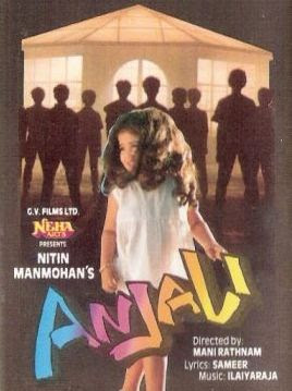 Anjali 1990 Telugu Movie Watch Online