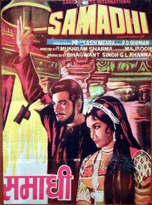 Samadhi 1972 Hindi Movie Watch Online