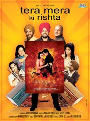 Tera Mera Ki Rishta (2009) - Punjabi Movie