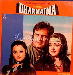 Dharmatma 1975 Hindi Movie Watch Online