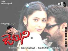 Gemini 2002 Telugu Movie Watch Online
