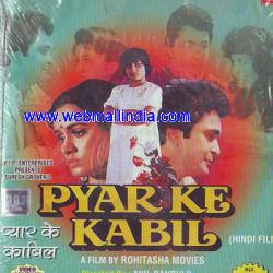 Pyar Ke Kabil 1987 Hindi Movie Watch Online