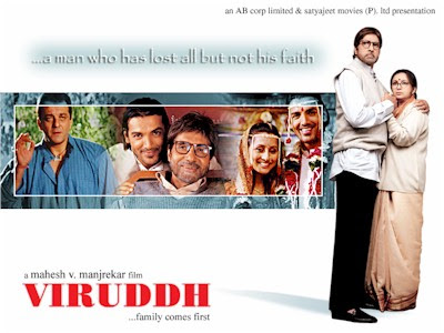 Viruddh movie download full hd torrent