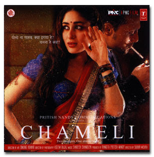 Chameli (2003) - Hindi Movie