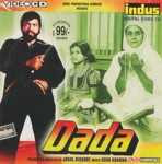 Dada 1979 Hindi Movie Watch Online