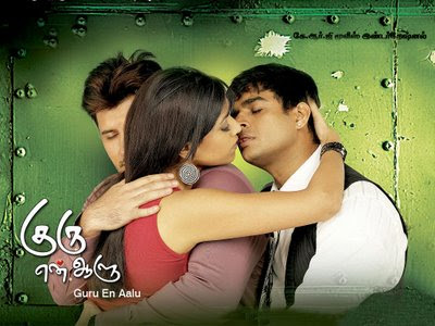 Guru En Aalu 2009 Tamil Movie Watch Online Informations :
