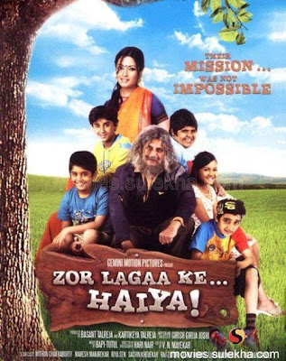 Zor Lagaa Ke…Haiya! 2009 Hindi Movie Watch Online