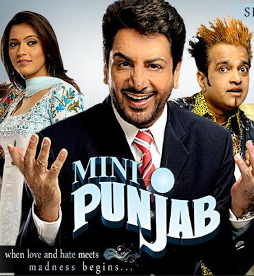 Mini Punjab (2009 - movie_langauge) - Gurdas Mann, Jividha Ashta, Pramod Moutha, Ehsan Khan, Gufi Paintal