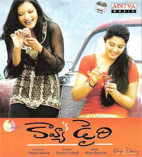 Kavya's Diary 2009 Telugu Movie Watch Online