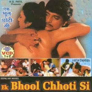 Ek Bhool Chhoti Si (2004) - Hindi Movie