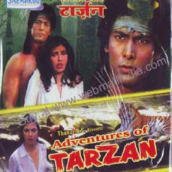 Hindi Full Movie Tarzan In HD