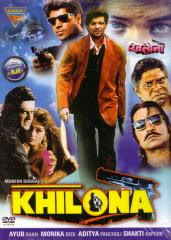 Khilona 1996 Hindi Movie Watch Online
