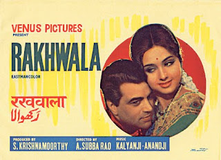 Rakhwala 1971 Hindi Movie Watch Online